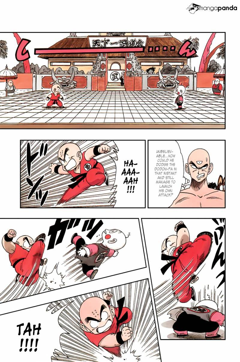 Dragon Ball Chapter 121  Online Free Manga Read Image 8