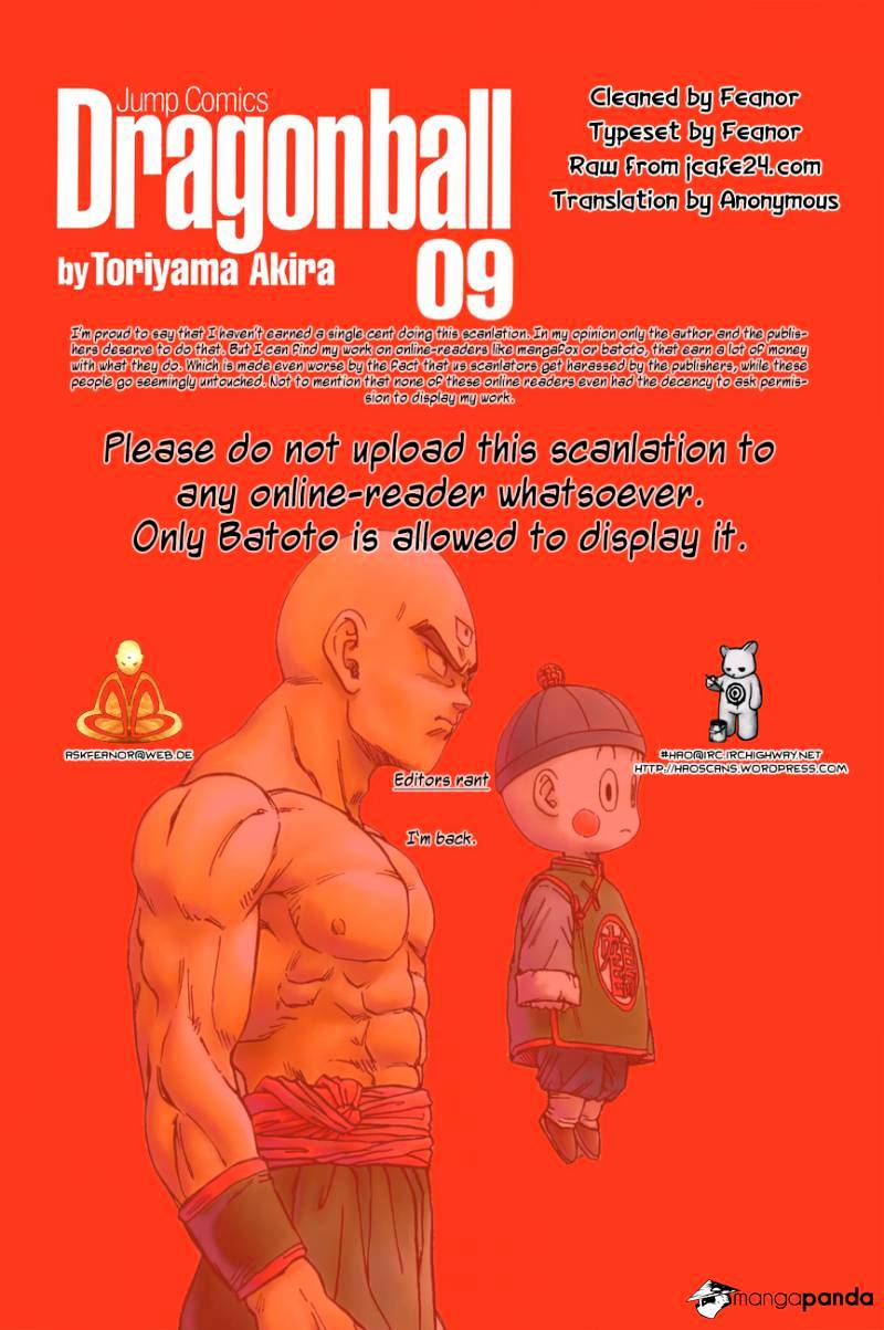 Dragon Ball Chapter 122  Online Free Manga Read Image 1