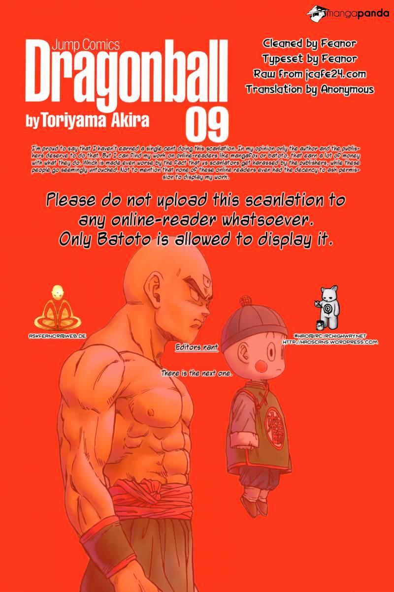 Dragon Ball Chapter 123  Online Free Manga Read Image 1