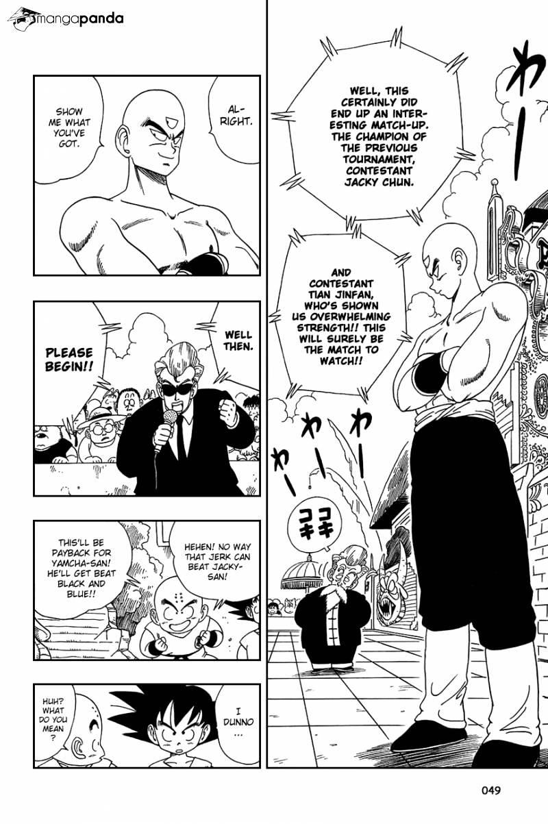 Dragon Ball Chapter 123  Online Free Manga Read Image 3