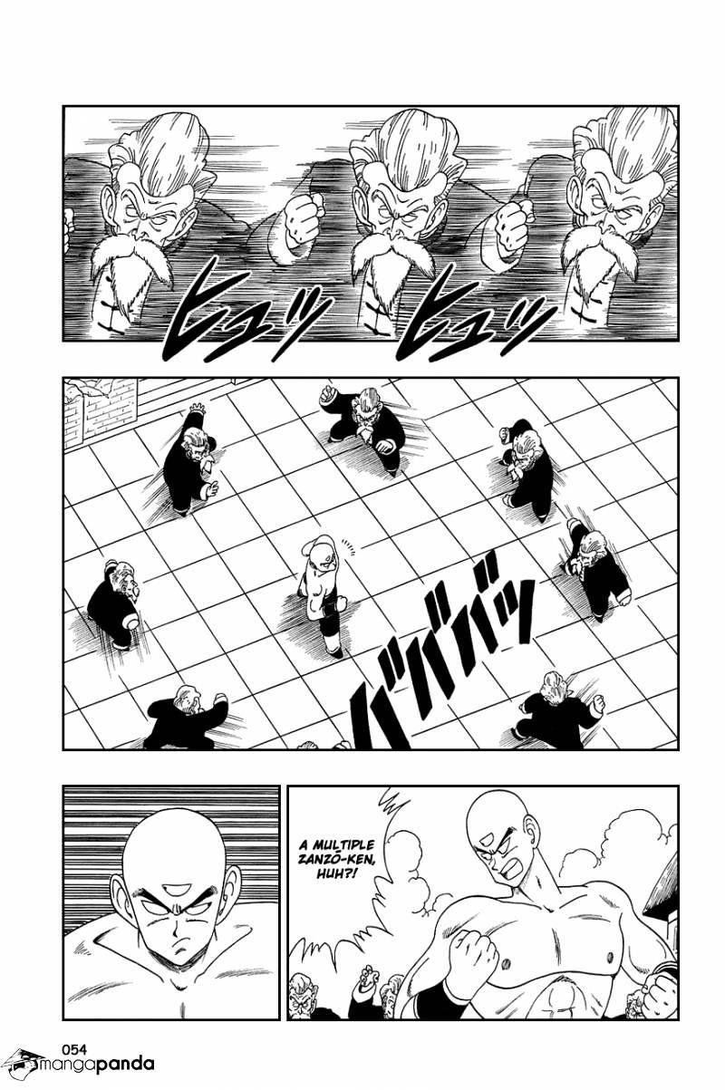 Dragon Ball Chapter 123  Online Free Manga Read Image 8
