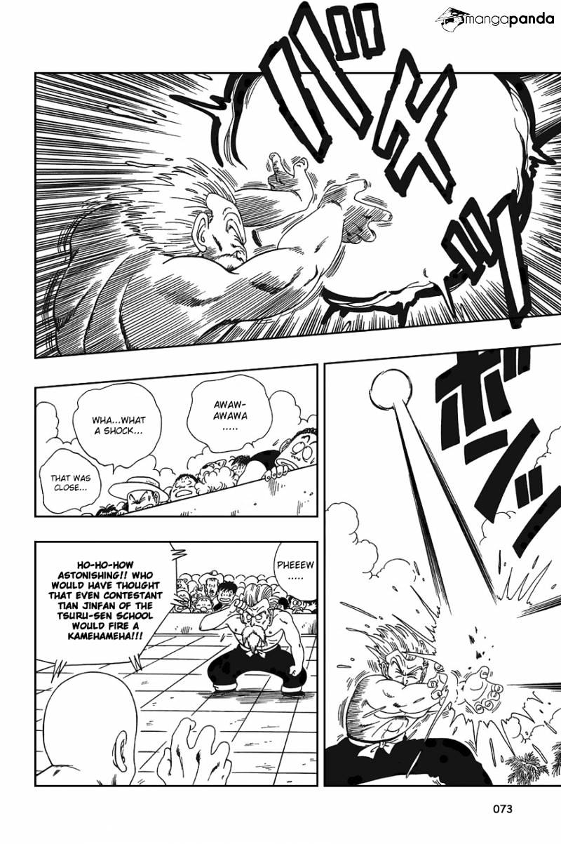 Dragon Ball Chapter 124  Online Free Manga Read Image 13
