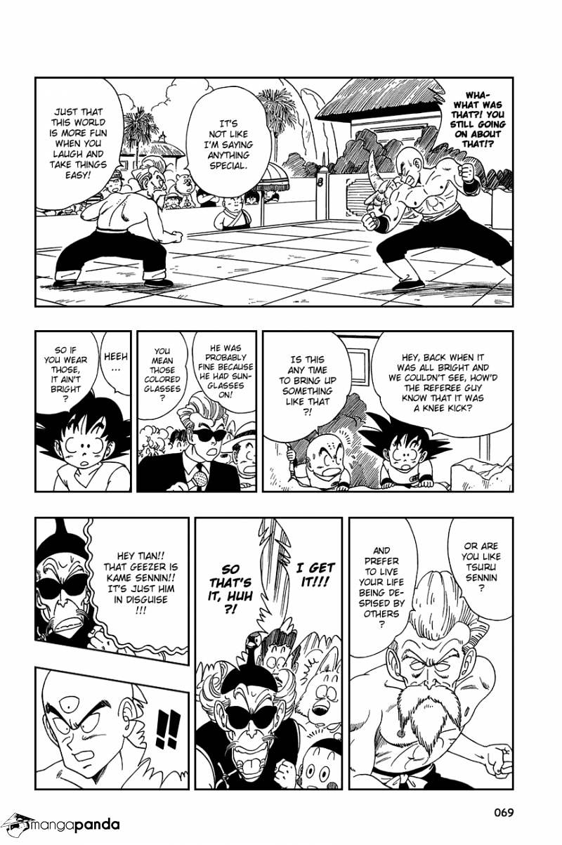 Dragon Ball Chapter 124  Online Free Manga Read Image 9