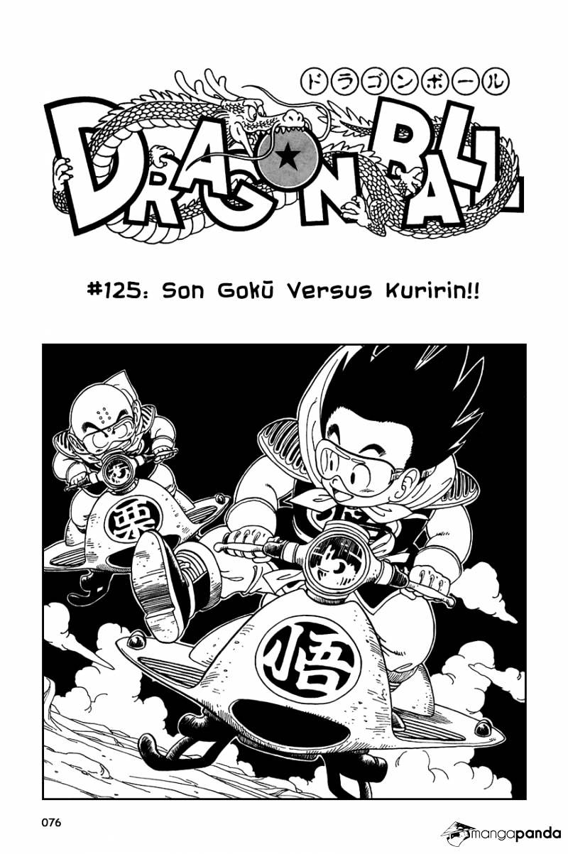 Dragon Ball Chapter 125  Online Free Manga Read Image 1