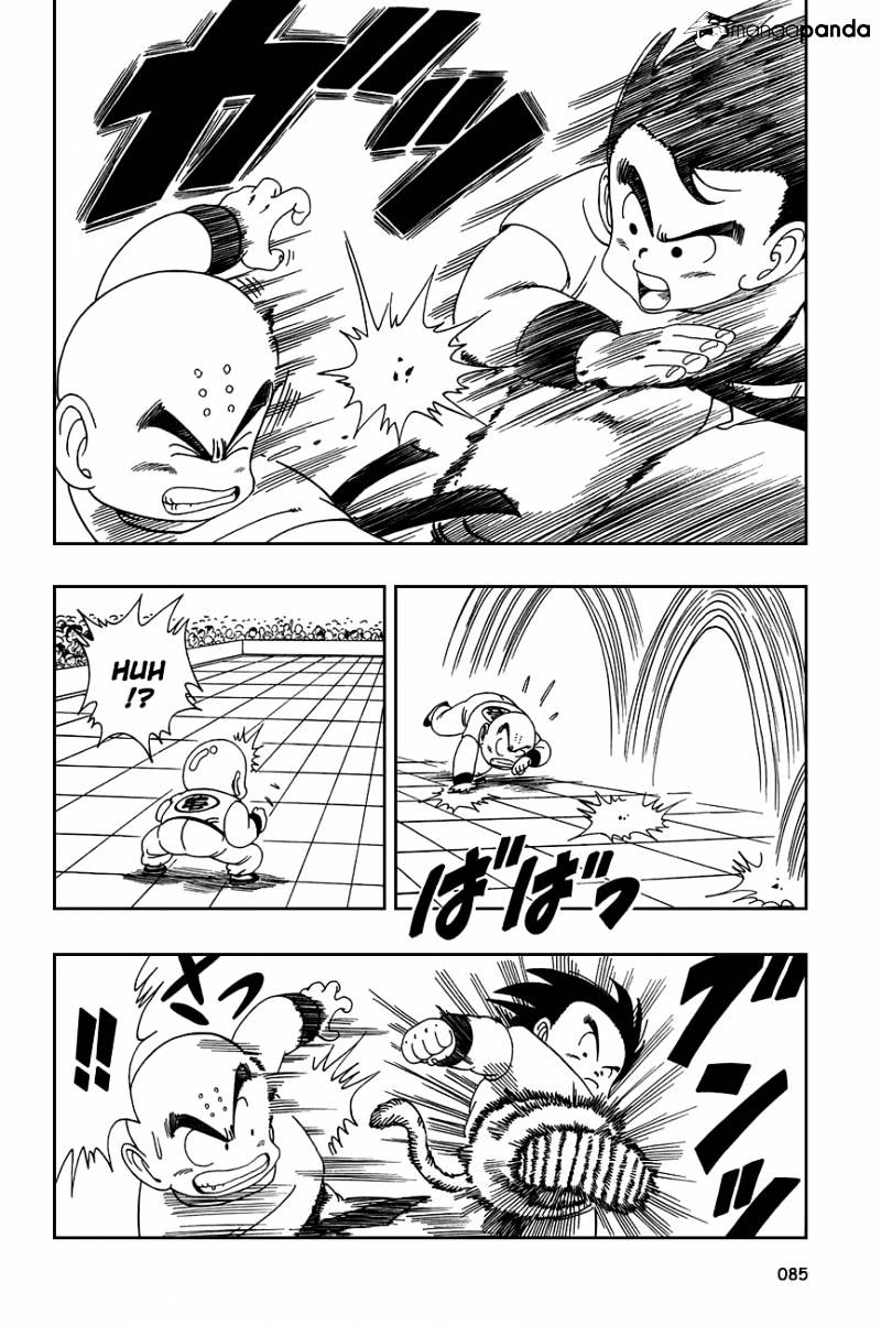 Dragon Ball Chapter 125  Online Free Manga Read Image 10
