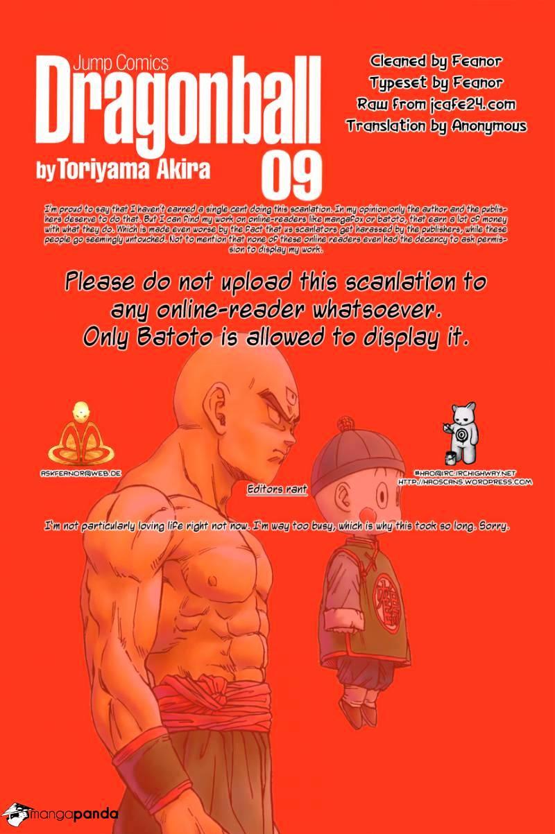 Dragon Ball Chapter 125  Online Free Manga Read Image 16