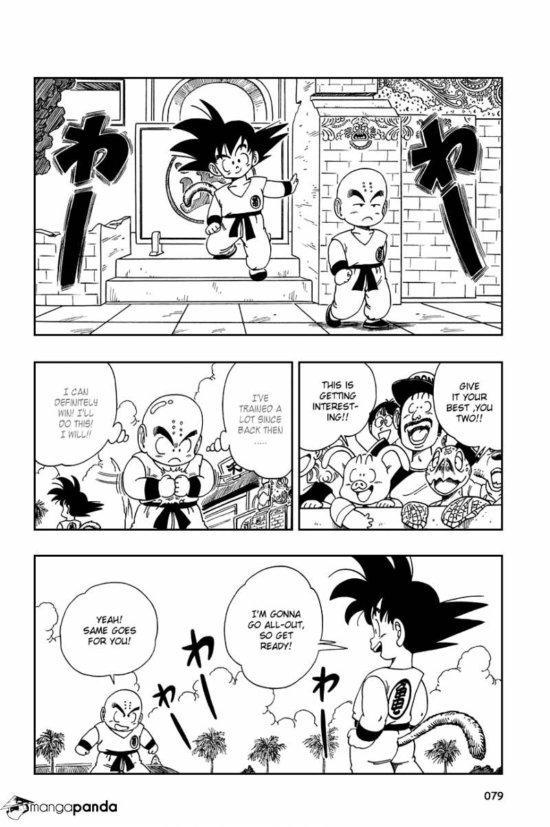 Dragon Ball Chapter 125  Online Free Manga Read Image 4