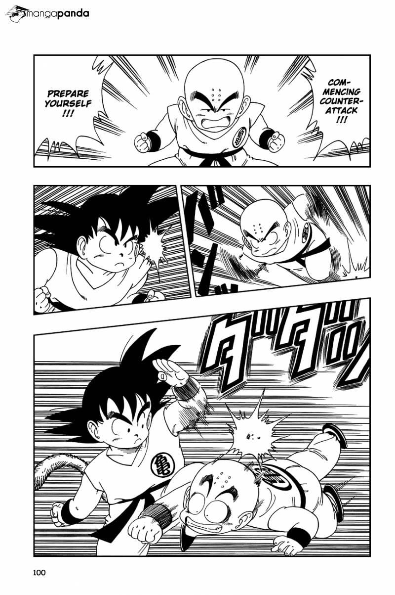 Dragon Ball Chapter 126  Online Free Manga Read Image 10