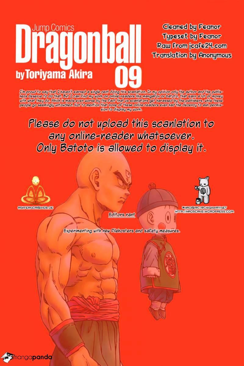 Dragon Ball Chapter 126  Online Free Manga Read Image 15