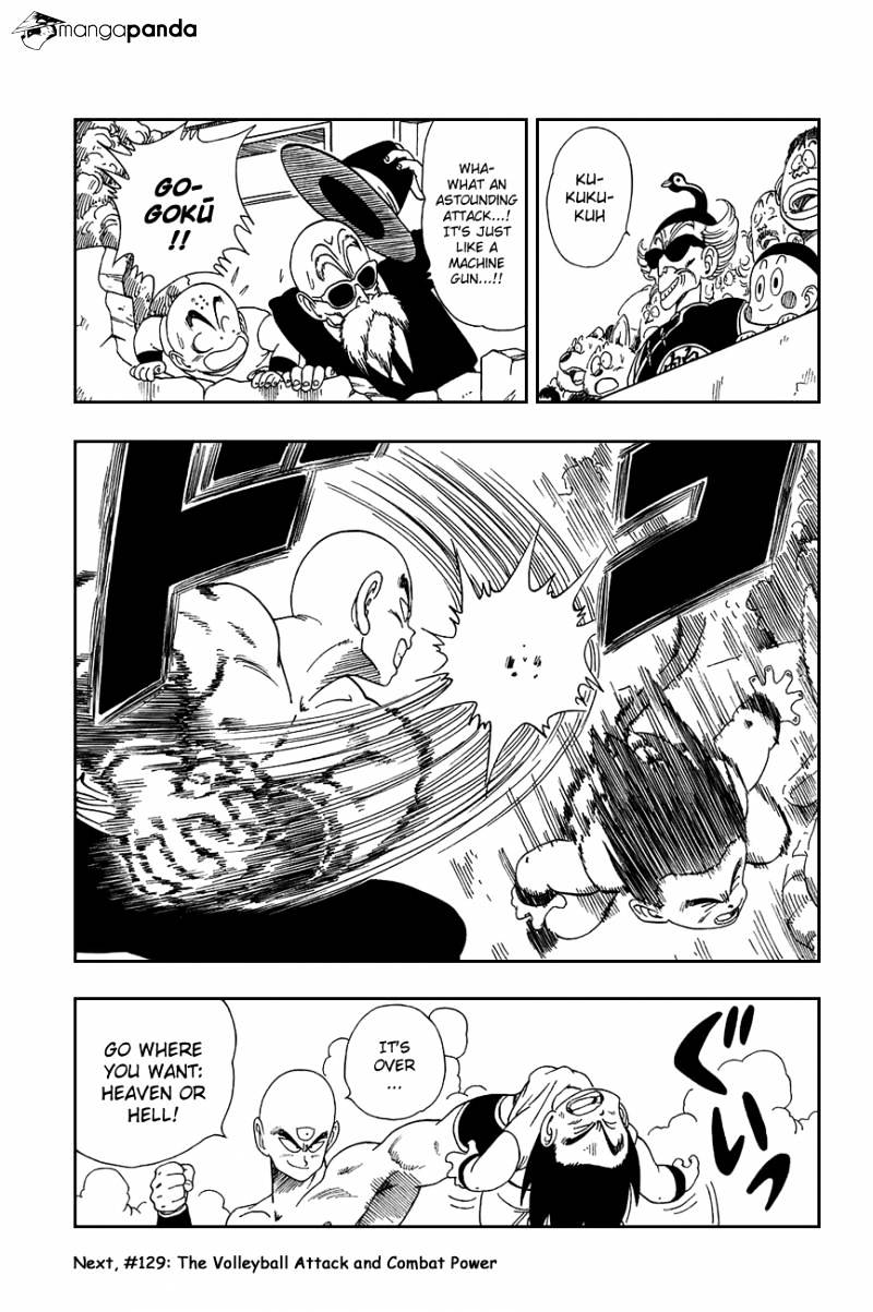 Dragon Ball Chapter 128  Online Free Manga Read Image 14