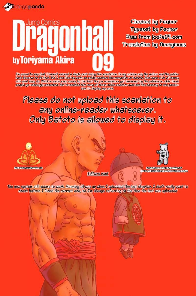 Dragon Ball Chapter 129  Online Free Manga Read Image 15