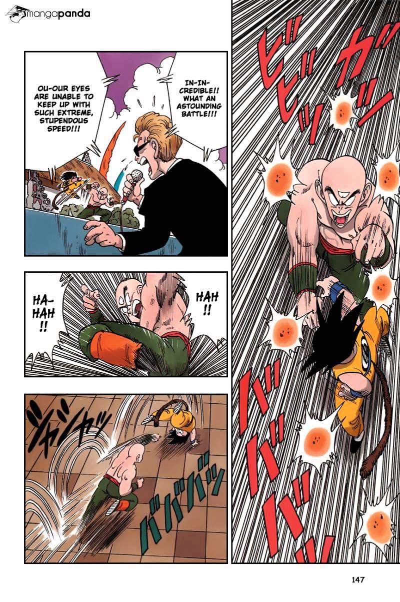 Dragon Ball Chapter 130  Online Free Manga Read Image 1
