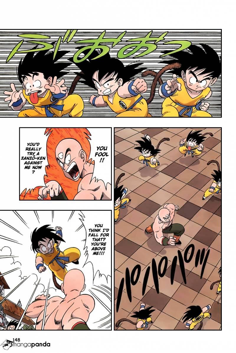 Dragon Ball Chapter 130  Online Free Manga Read Image 2