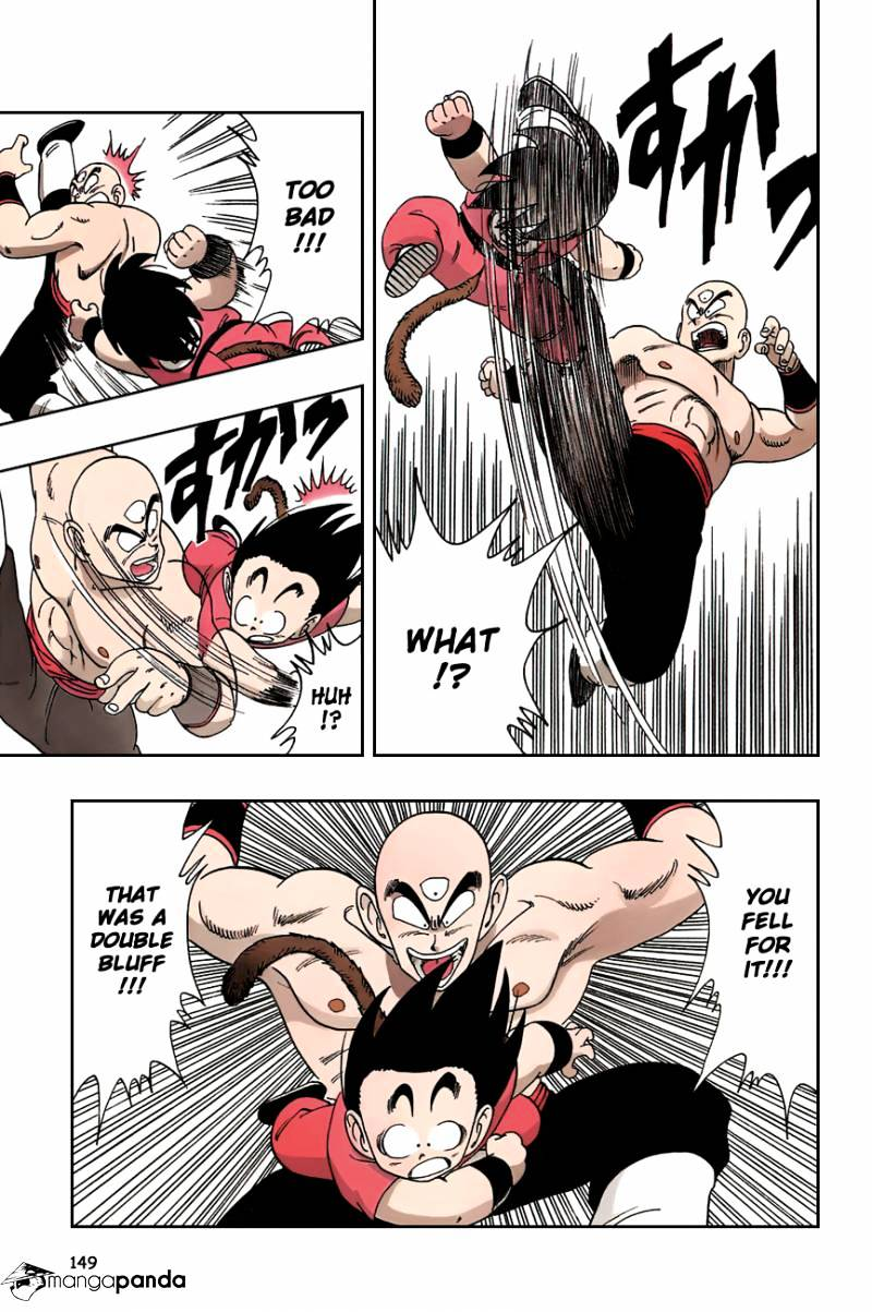 Dragon Ball Chapter 130  Online Free Manga Read Image 3