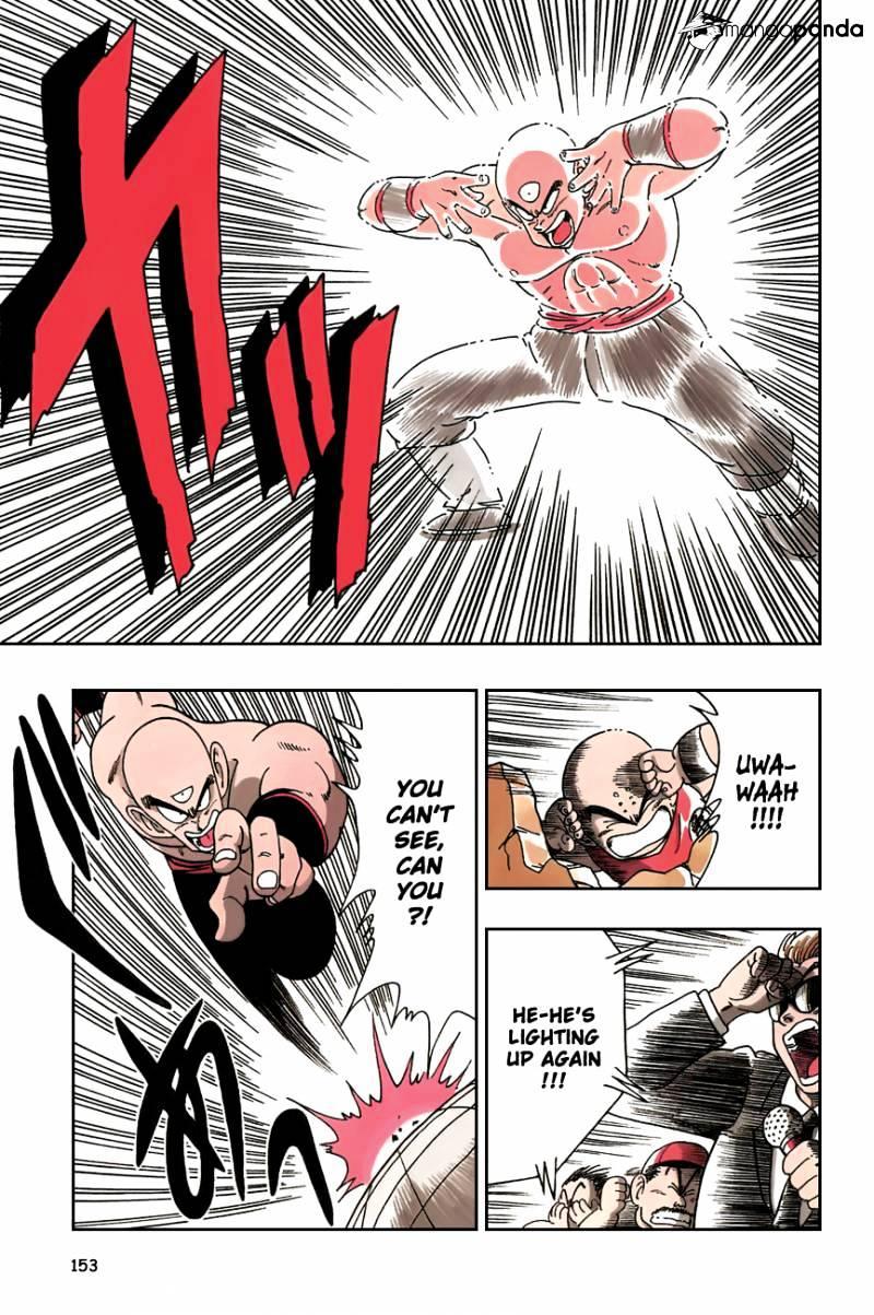 Dragon Ball Chapter 130  Online Free Manga Read Image 7