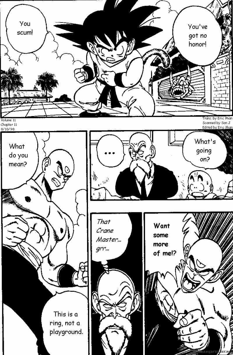 Dragon Ball Chapter 131  Online Free Manga Read Image 1