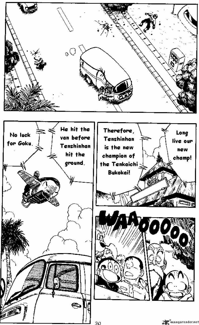 Dragon Ball Chapter 134  Online Free Manga Read Image 9