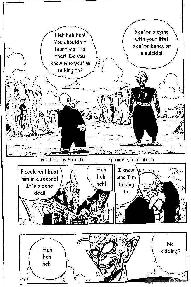 Dragon Ball Chapter 146  Online Free Manga Read Image 1