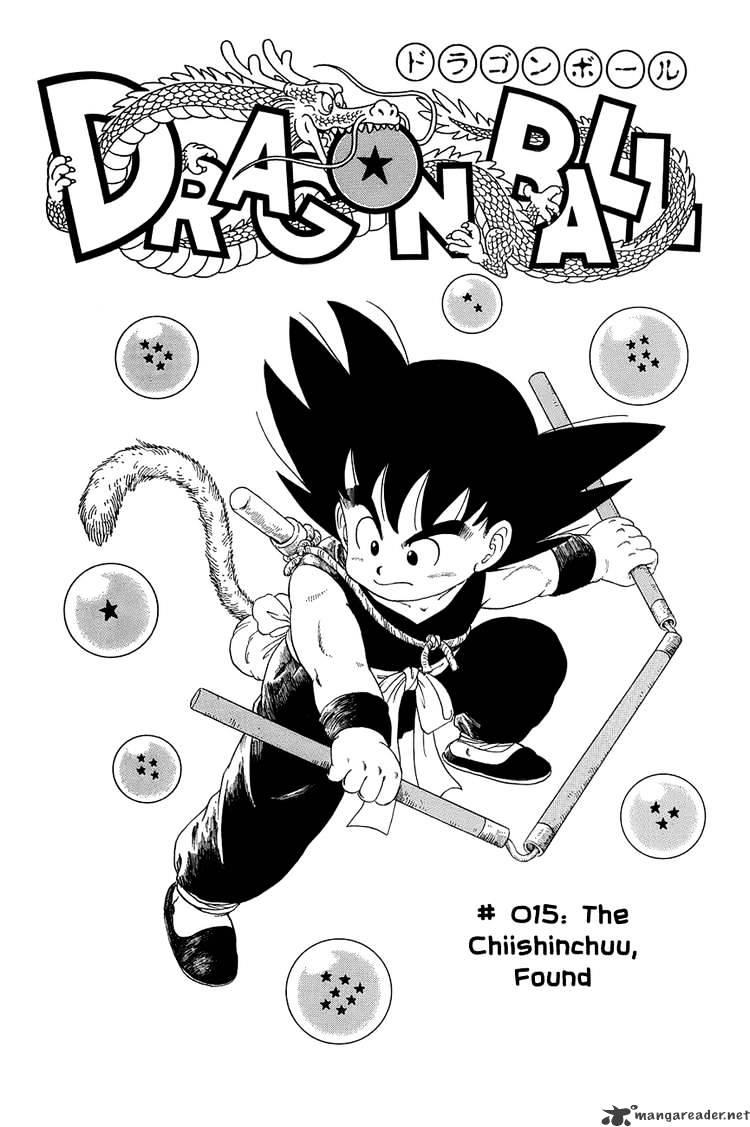 Dragon Ball Chapter 15  Online Free Manga Read Image 5