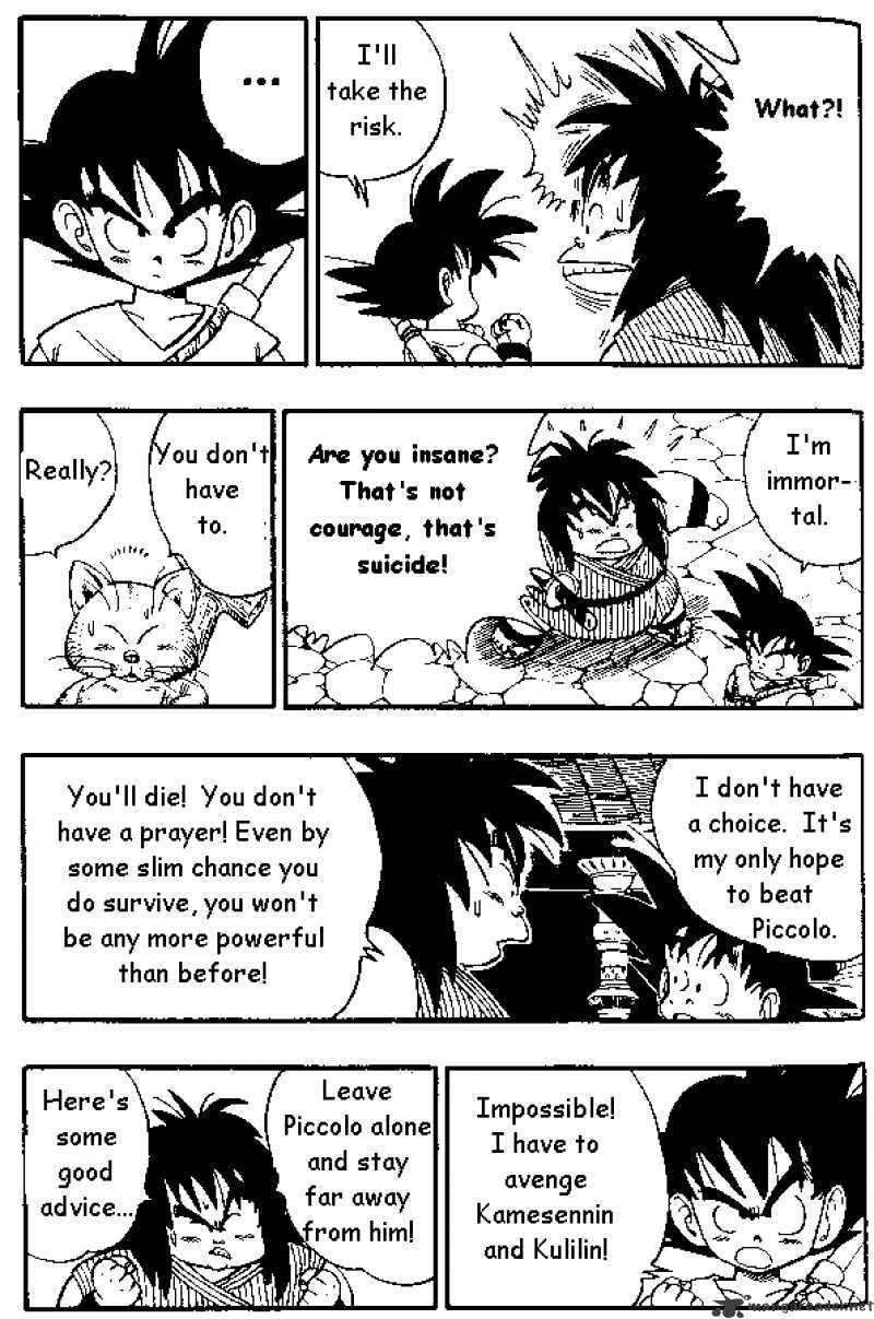Dragon Ball Chapter 151  Online Free Manga Read Image 4