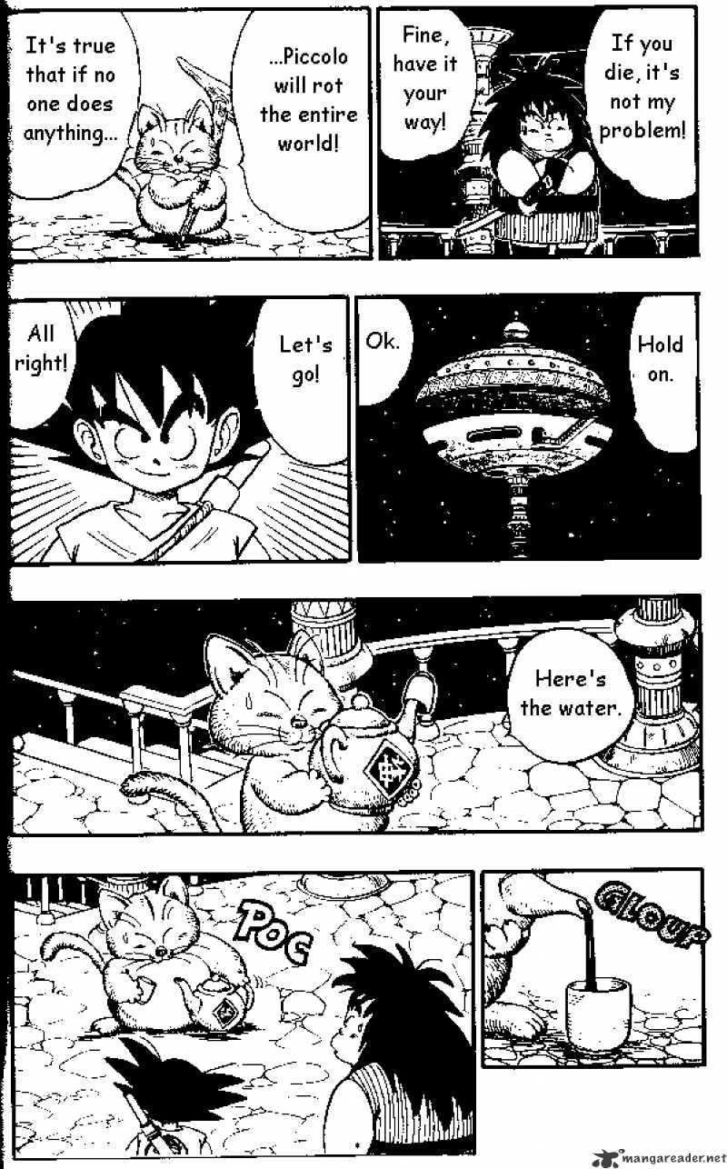 Dragon Ball Chapter 151  Online Free Manga Read Image 5