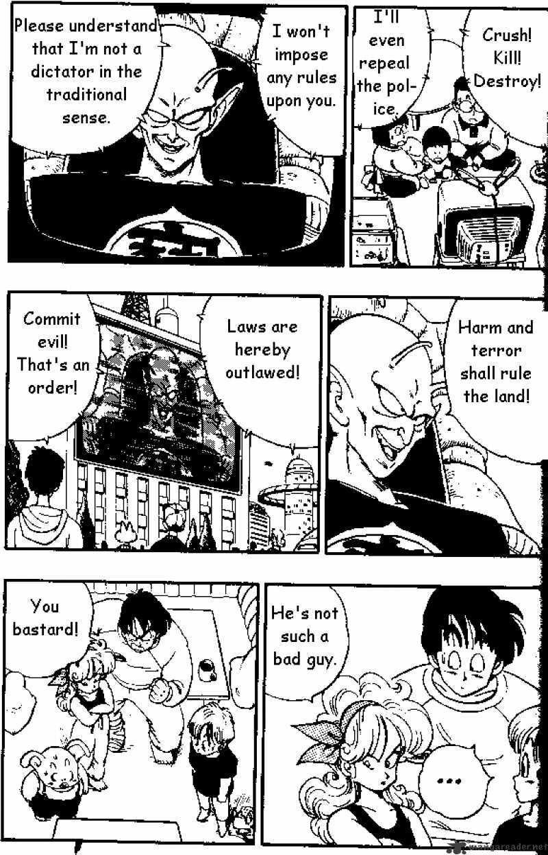 Dragon Ball Chapter 152  Online Free Manga Read Image 7