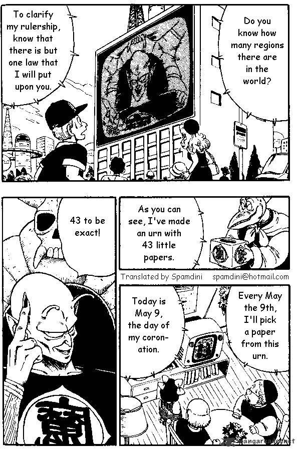 Dragon Ball Chapter 153  Online Free Manga Read Image 1