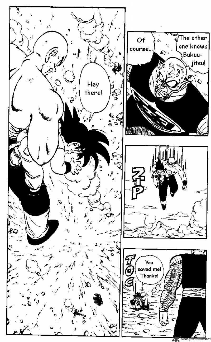 Dragon Ball Chapter 159  Online Free Manga Read Image 4