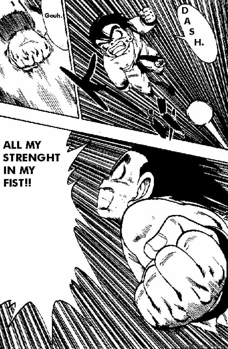 Dragon Ball Chapter 160  Online Free Manga Read Image 13