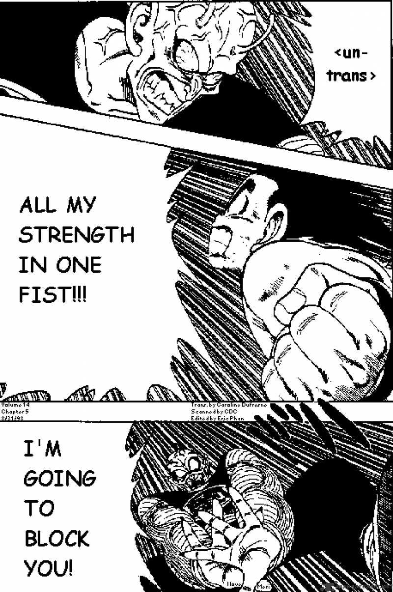 Dragon Ball Chapter 161  Online Free Manga Read Image 1