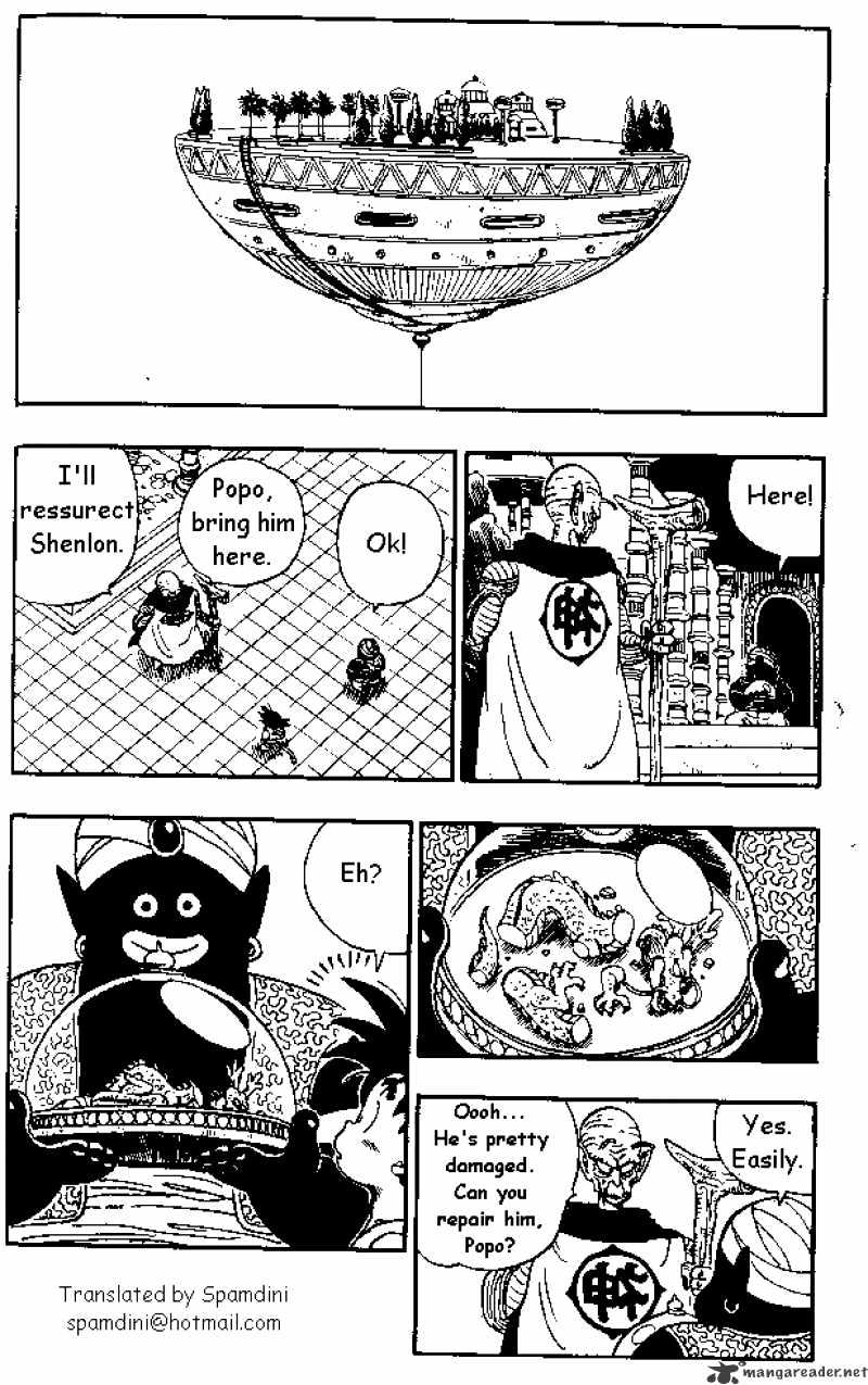 Dragon Ball Chapter 165  Online Free Manga Read Image 1