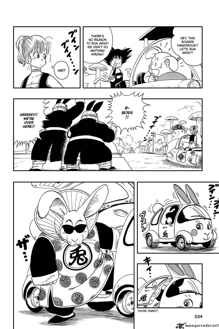 Dragon Ball Chapter 17  Online Free Manga Read Image 3