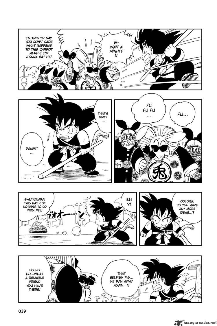 Dragon Ball Chapter 17  Online Free Manga Read Image 8