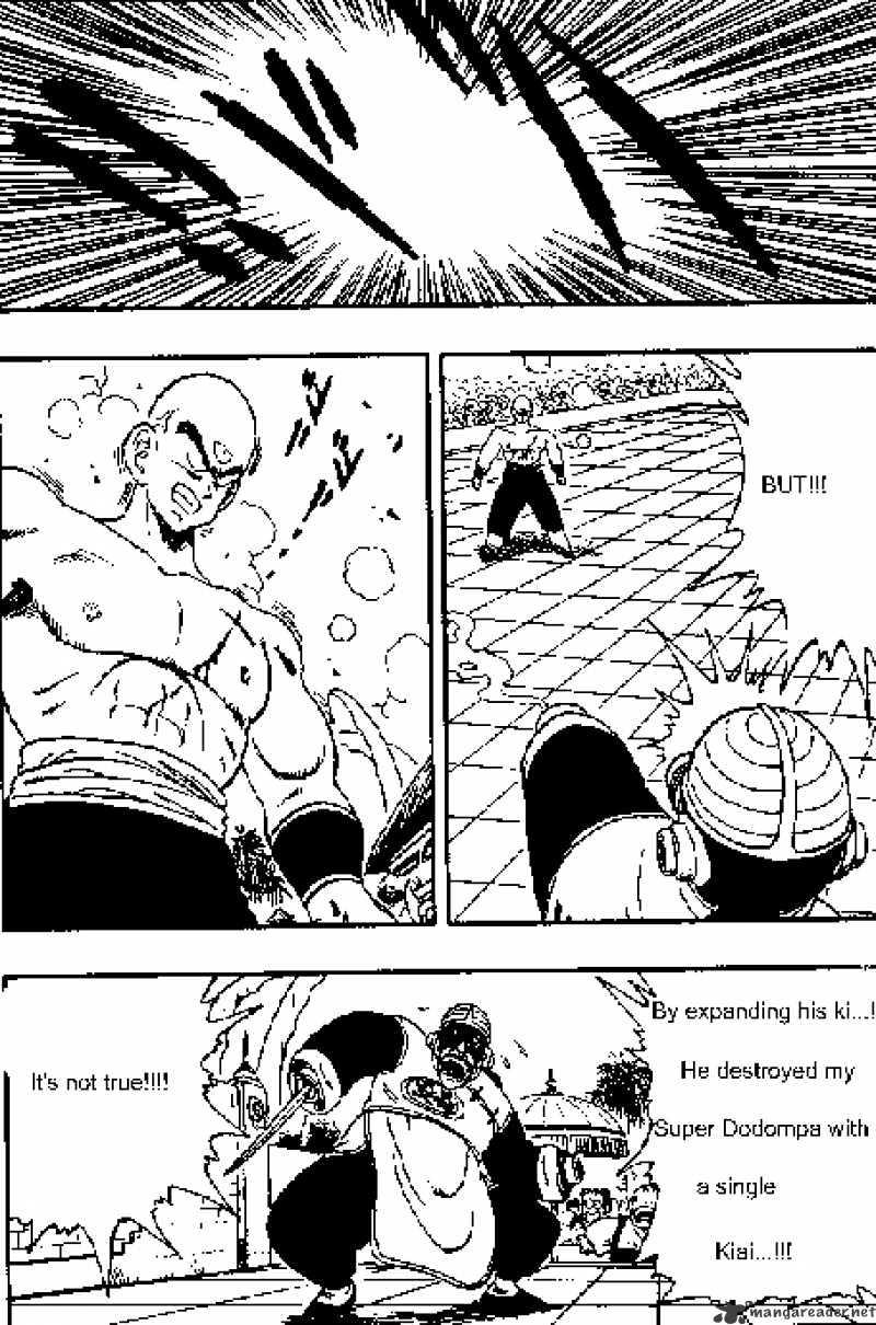 Dragon Ball Chapter 170  Online Free Manga Read Image 10