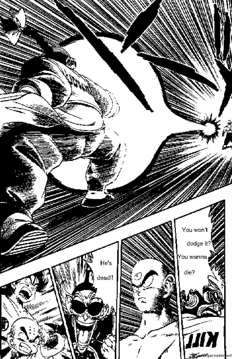 Dragon Ball Chapter 170  Online Free Manga Read Image 8