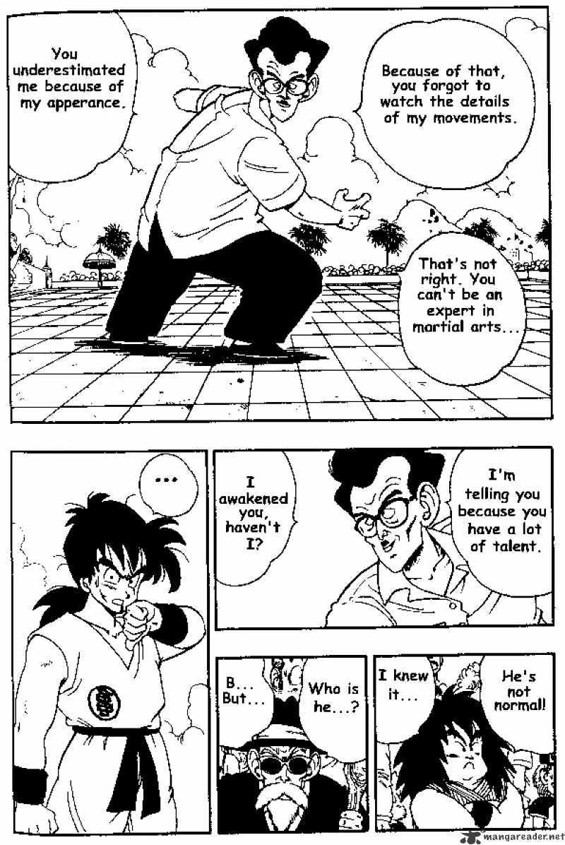 Dragon Ball Chapter 174  Online Free Manga Read Image 12