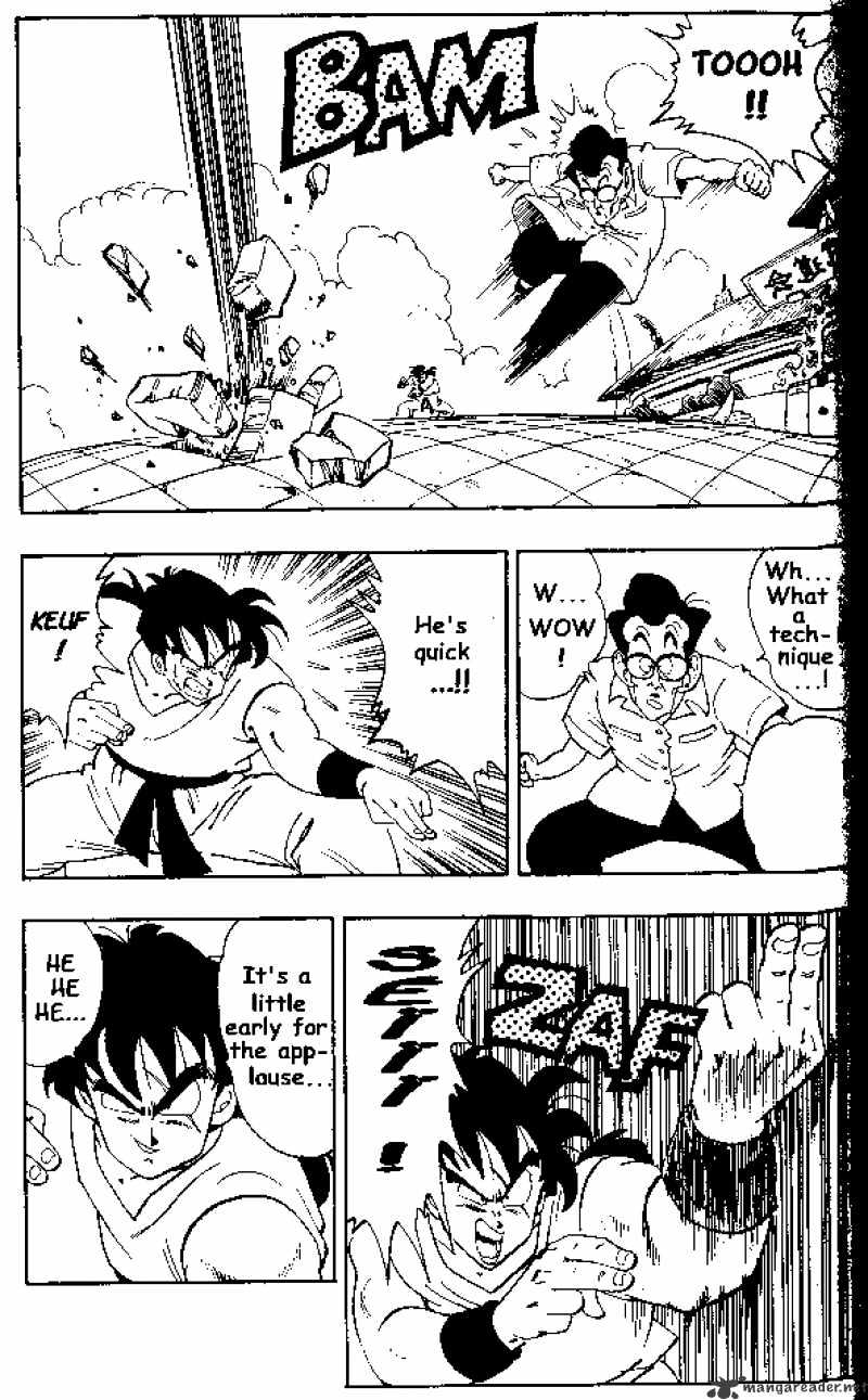 Dragon Ball Chapter 175  Online Free Manga Read Image 10