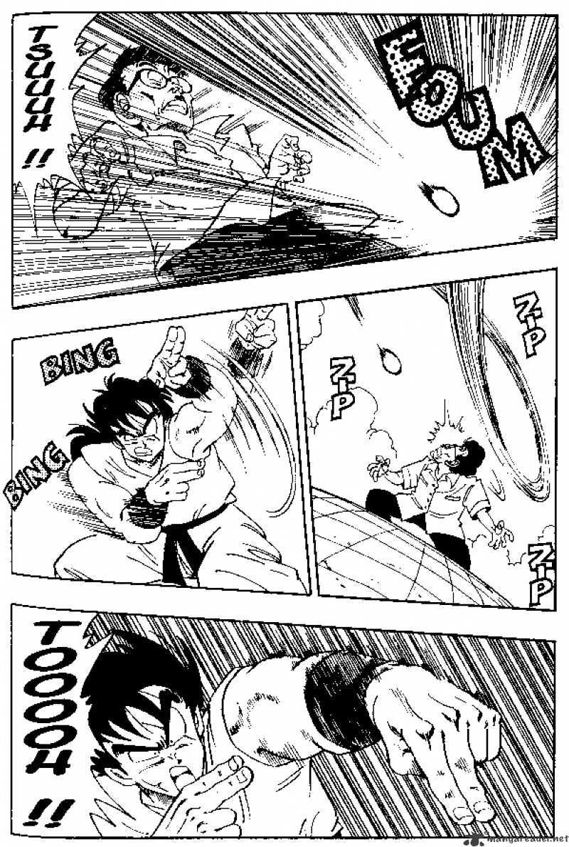 Dragon Ball Chapter 175  Online Free Manga Read Image 9