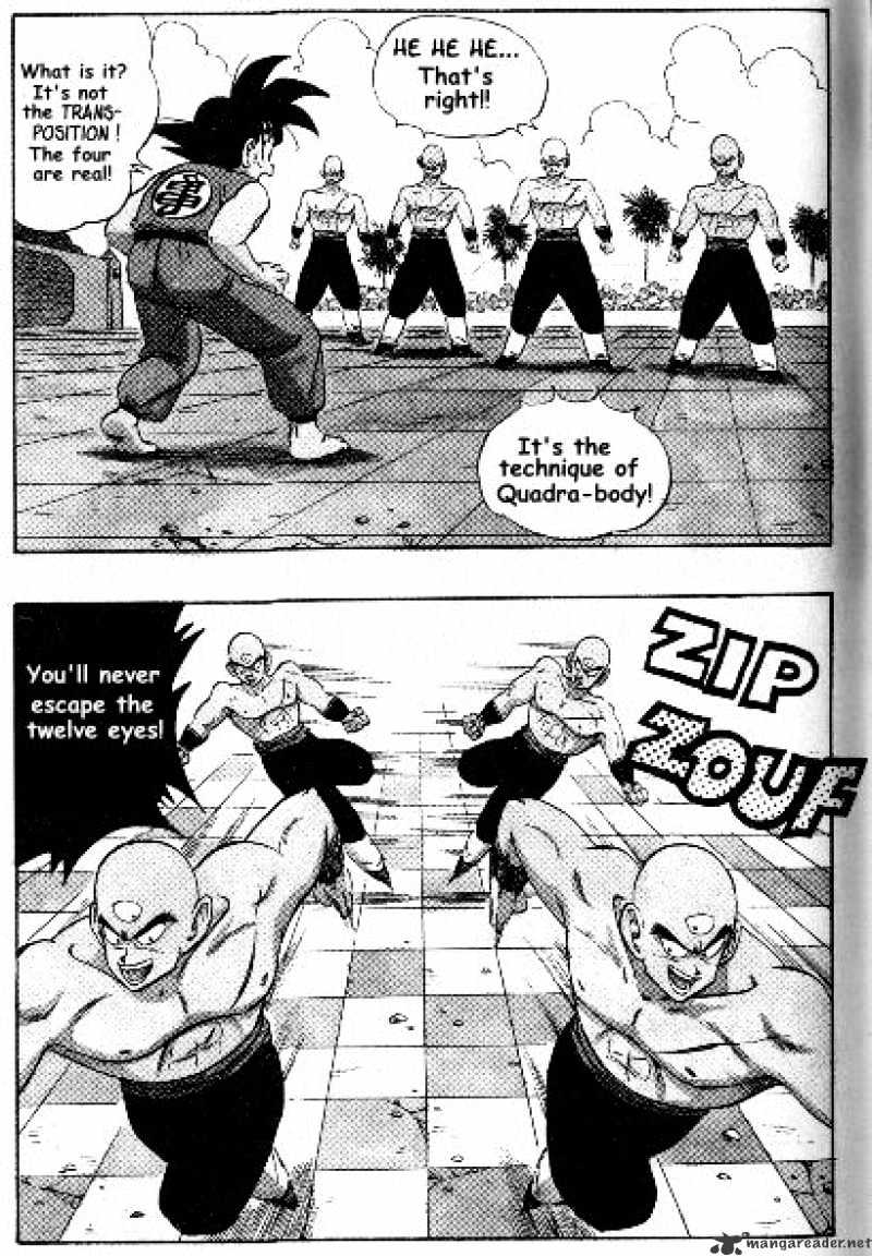 Dragon Ball Chapter 178  Online Free Manga Read Image 7