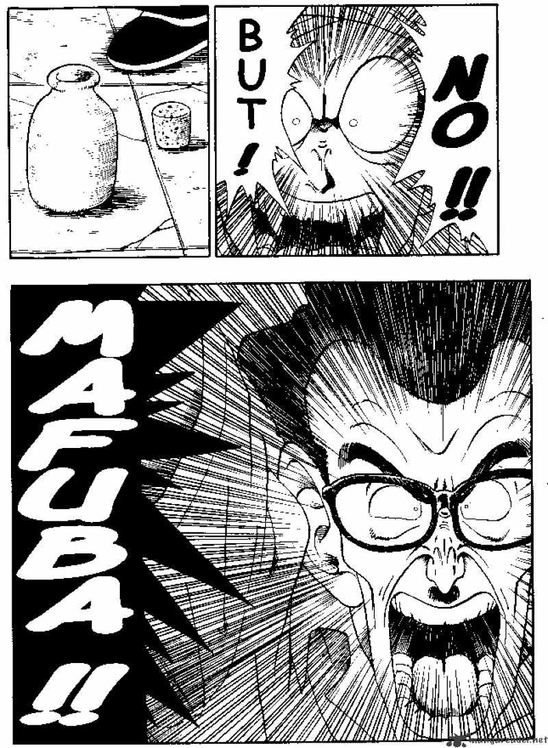 Dragon Ball Chapter 181  Online Free Manga Read Image 6