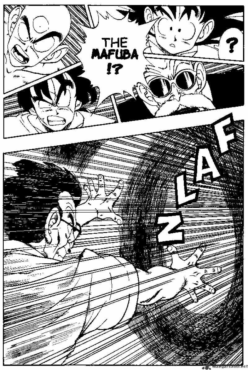 Dragon Ball Chapter 181  Online Free Manga Read Image 7