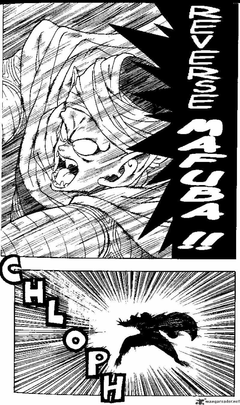 Dragon Ball Chapter 181  Online Free Manga Read Image 9