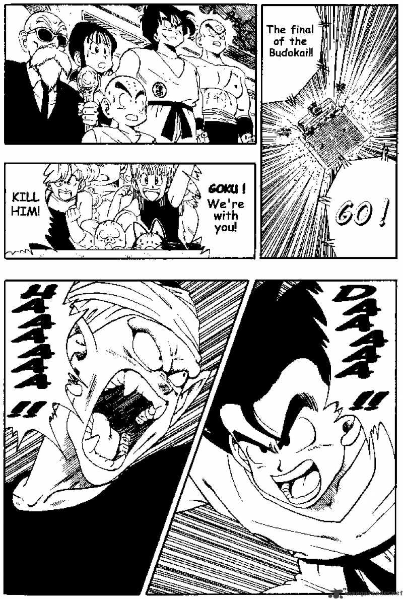 Dragon Ball Chapter 182  Online Free Manga Read Image 14