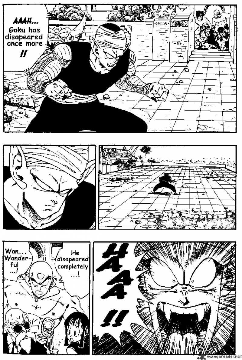 Dragon Ball Chapter 184  Online Free Manga Read Image 4
