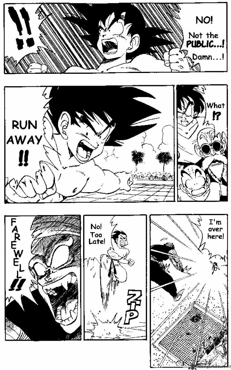 Dragon Ball Chapter 184  Online Free Manga Read Image 9