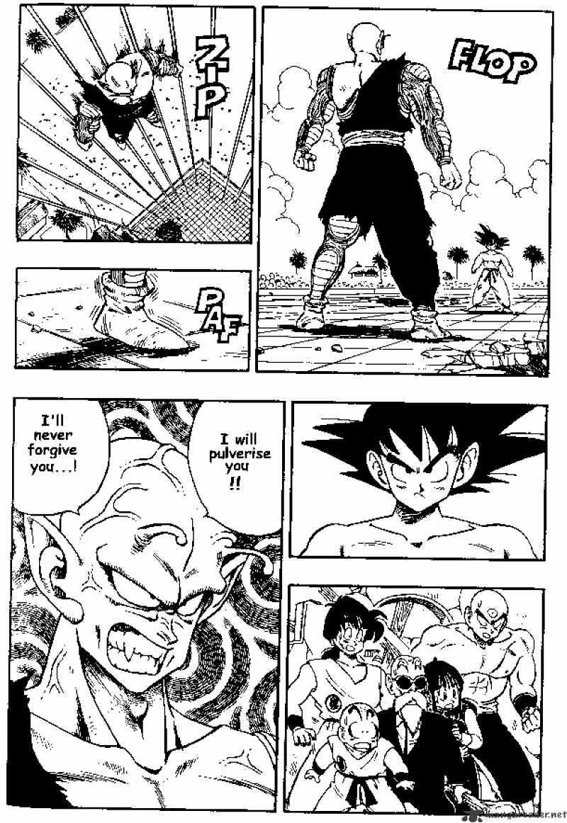 Dragon Ball Chapter 186  Online Free Manga Read Image 2