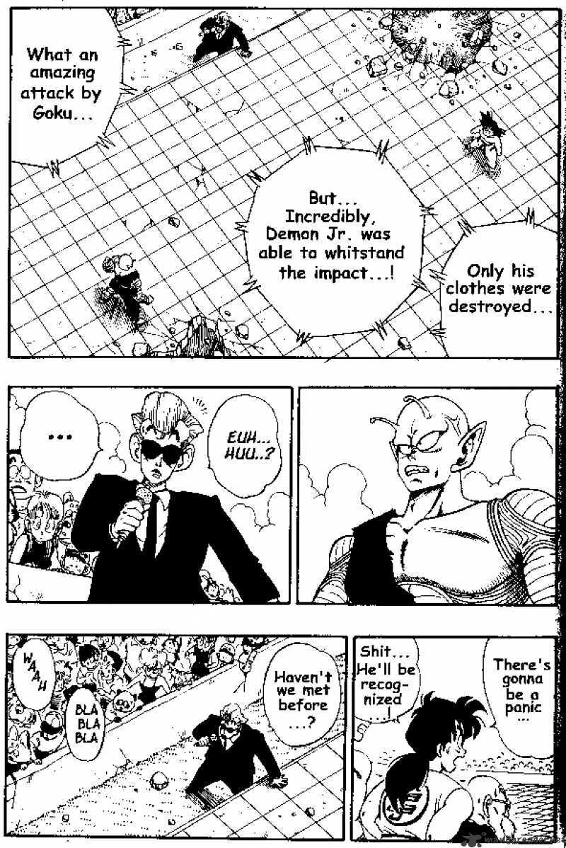 Dragon Ball Chapter 186  Online Free Manga Read Image 3