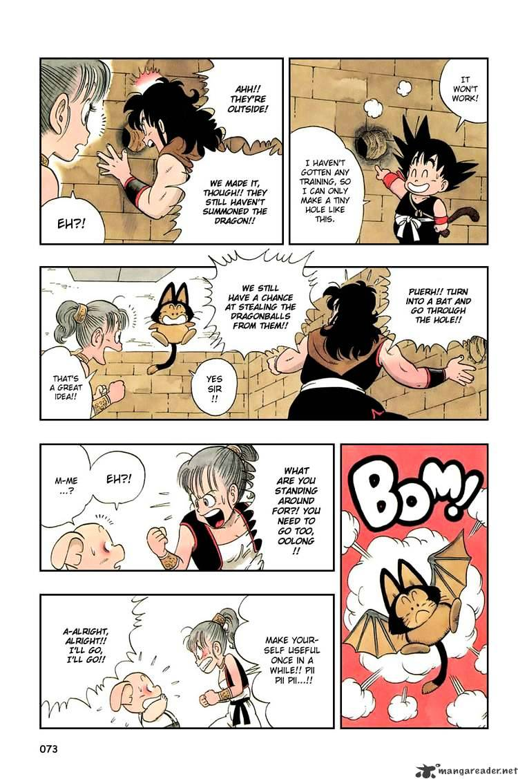 Dragon Ball Chapter 19  Online Free Manga Read Image 14