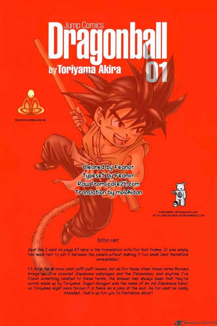 Dragon Ball Chapter 19  Online Free Manga Read Image 17