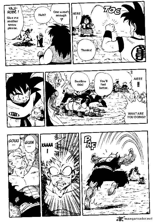 Dragon Ball Chapter 194  Online Free Manga Read Image 10
